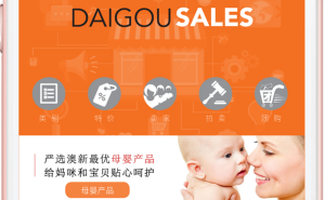 Premium Aussie baby brand expands into China